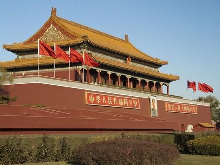 Before Forbidden City in Beijing