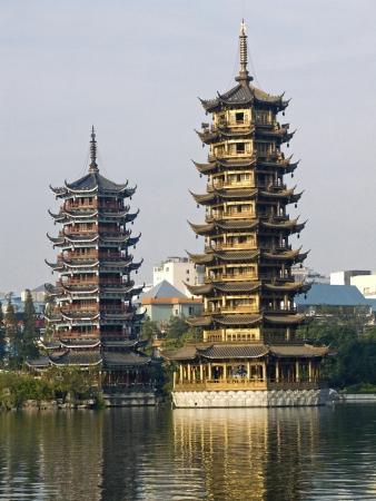 SUN PAGODA IN GUILIN (CHINA) photo