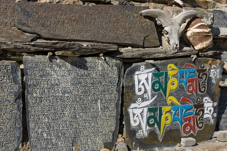 Arrays of prayer are often found on the Himalayan trails Stock Photo