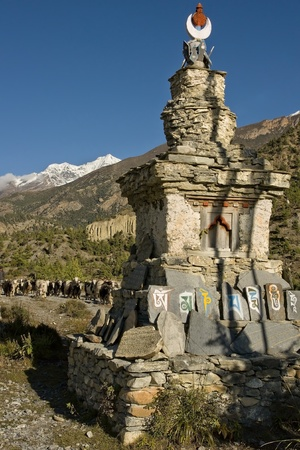 misses: While trekking in the Himalayas misses many of the buildings Stock Photo