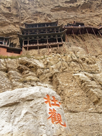 Antique hanging temples located near the  Datong - China
