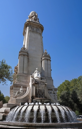 Fragment of white monument to Don Kichta in Madrid  revers
