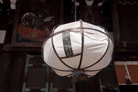encountered: A typical Japanese light often encountered in temples Editorial