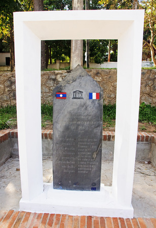 obelisk stone: UNESCO monument in a park in Luang Prabang - Laos