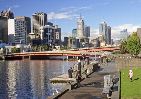 MELBOURNE, AUSTRALIA - JANUARY 13, 2015: Yara River runs through the center of the city on 13 January 2015 in Melbourne, Australia. Yara River is a favorite place for walking Editöryel