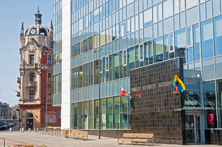 KATOWICE, POLAND - JULY 19, 2015: New City Hall in Katowice on 19 July 2015 in Katowice, Poland. New renovated City Hall is located in the city center