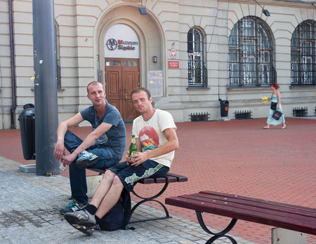 KATOWICE, POLAND - JULY 19, 2015 :Entrance to the Silesian Museum on 19 July 2015 in Katowice, Poland. The Silesian Museum is the largest regional museum in Katowice