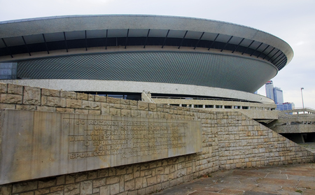 KATOWICE, POLAND - SEPTEMBER 18, 2015: Sports hall Spodek on 18 September 2015 in Katowice, It is a characteristic building in Katowice in the city center.