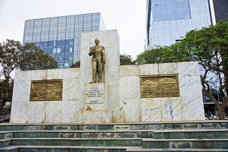 manuel: Monument to Don Manuel Villar in Lima, Peru