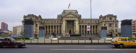 palacio: LIMA, PERU - DECEMBER 1, 2015: Palacio de Justicia on 1 December 2015 in Lima, Peru. This historic building is located near the historical center of the city
