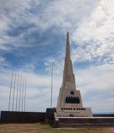 obelisk stone: Big white obelisk in Quinua near Ayacucho, Peru