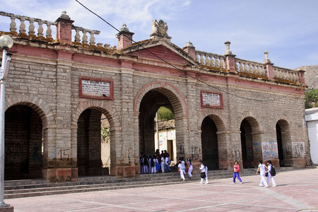 historical events: AYACUCHO, PERU - NOVEMBER 6, 2015:The ruins of the memorial gates on 6 November 2015 in Ayacucho, Peru. This gate was built to commemorate historical events