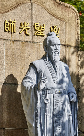 TAIPEI, TAIWAN - NOVEMBER 16, 2017: Monument to Confucius in 228 memorial park on 16 November 2017 in Taipei, Taiwan. The park is located near the main railway station in the very center of the city. Editorial