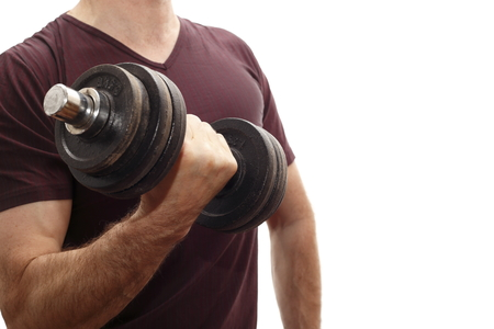 muscle training with one dumbbell on white background photo