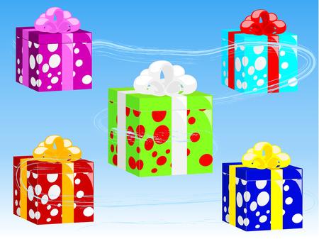 Christmas boxes Stock Vector - 6066621