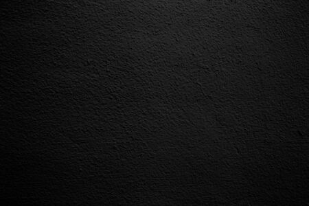 Black walls are strong and durable.