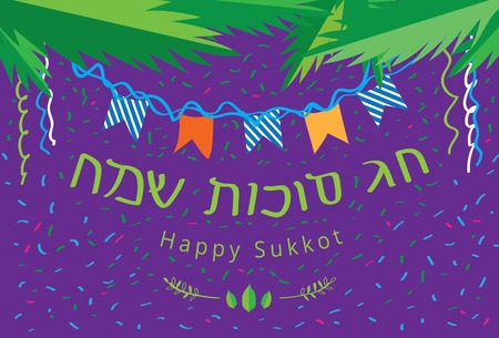 religious celebration: sukkah illustration (hebrew: happy sukkot holiday) with green palm leaves on dark purple background Stock Photo