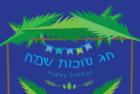 religious celebration: sukkah illustration (hebrew: happy sukkot holiday) with green palm leaves on dark blue background