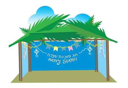 Happy Sukkot illustration