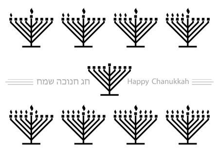 menora: Menorah, candles lighting order. Hanukkiah Clipart  Illustration  Icons Illustration