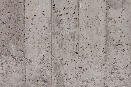 grey painted concrete wall background. Stock Photo - 14400286