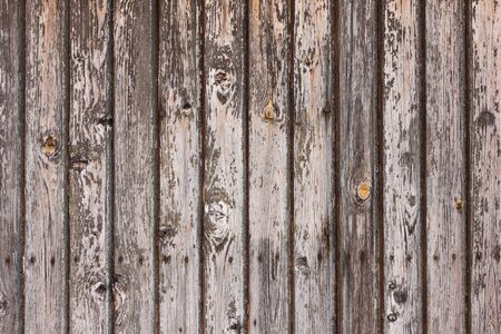 old gray wooden plank wall Stock Photo - 15255169