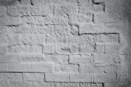 Gray texture wall - with cement and bricks photo