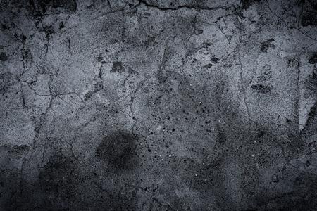 自然のヴィンテージや汚れた白い背景レトロ パターンの壁としてセメントや石の古いテクスチャ