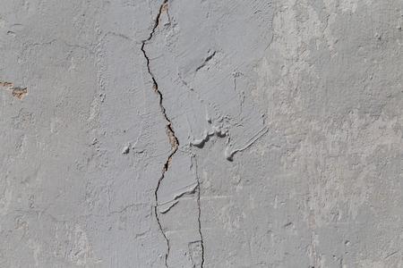 Fond en béton de mur de la texture de construction Banque d'images - 35284984