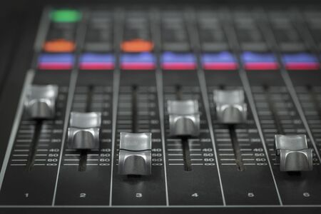 fader: A professional audio mixer Stock Photo