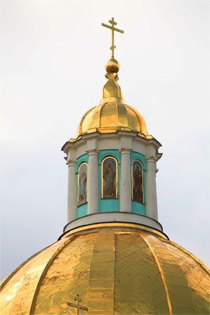 cupola of church with crosses photo