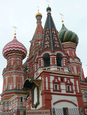 blessed Basil cathedral in moscow close up Stock Photo - 3755280