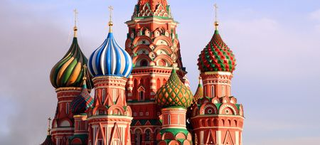 blessed Basil cathedral in moscow Stock Photo - 3978188