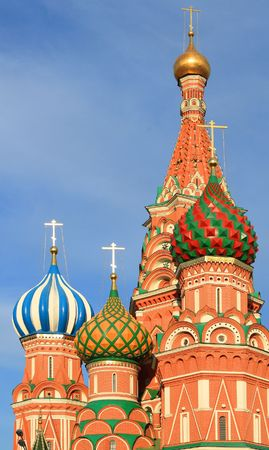 blessed Basil cathedral in moscow close up photo