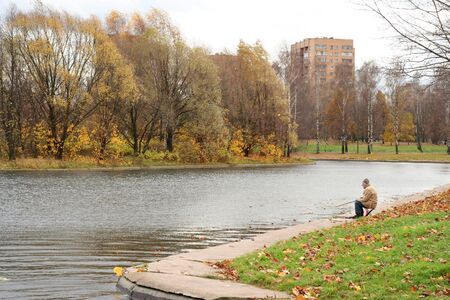 man in fishing photo