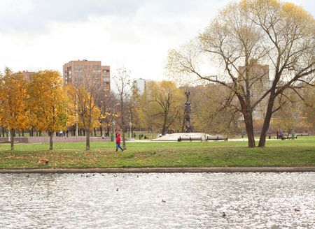 autumn in city park at day photo