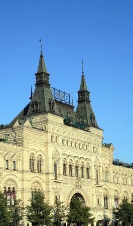 gum building on red square in Moscow city center photo