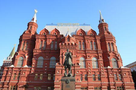 historic museum on sky background Stock Photo - 5999792