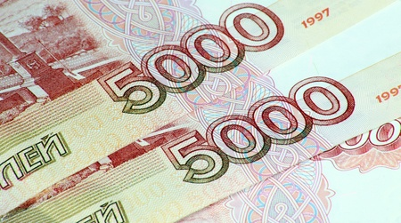 stack of russia ruble note 5000 photo