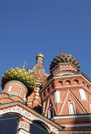 blessed  Basil cathedral at day photo