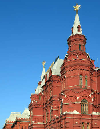 historic museum on sky background Stock Photo - 12425188
