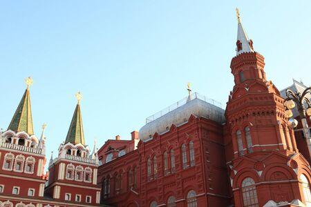 historic museum photo