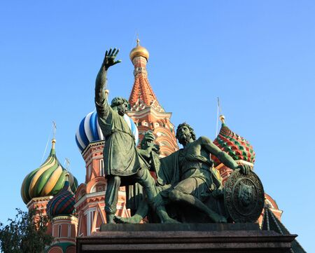 blessed Basil cathedral and statue photo