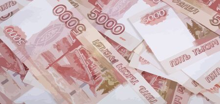 rouble: stack of bond