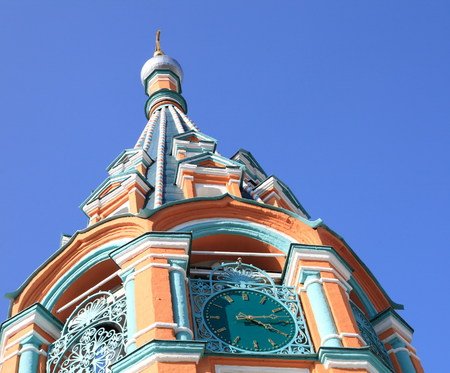 paskha: church in the daytime Stock Photo