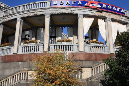 restaurant of river port