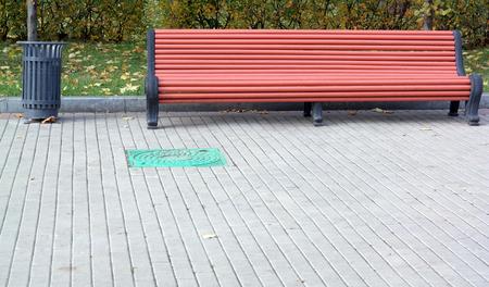 bench  in park Zdjęcie Seryjne