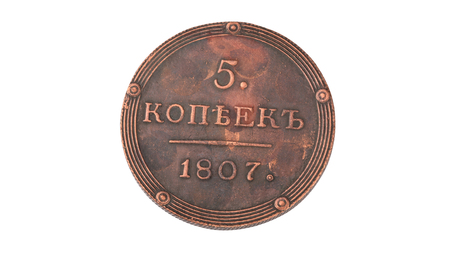 1807 Russia 5 KOPEKS COIN isolated on white