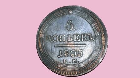 1805 Russia 5 KOPEKS COIN isolated on pink