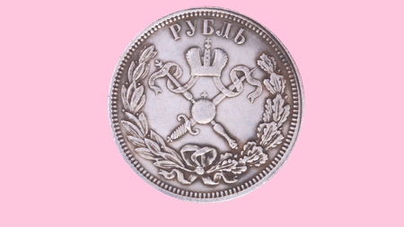 ruble coin isolated on pink background